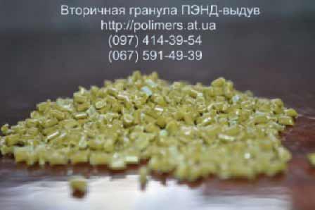 Вторичная гранула ПЭНД-выдув, салатовая