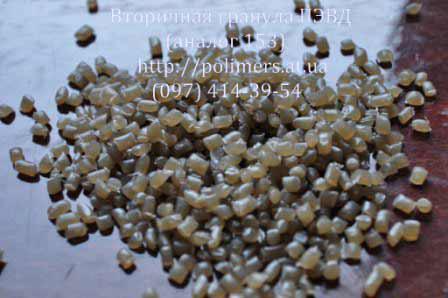 Полиэтилен высокого давления - аналог 153, серый