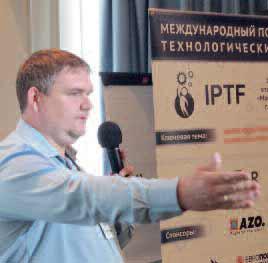 Александр Коваленко (Алеко-Полимеры)