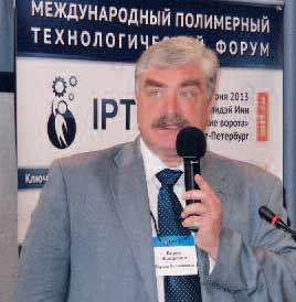 Борис Феофанов (Группа Полипластик)
