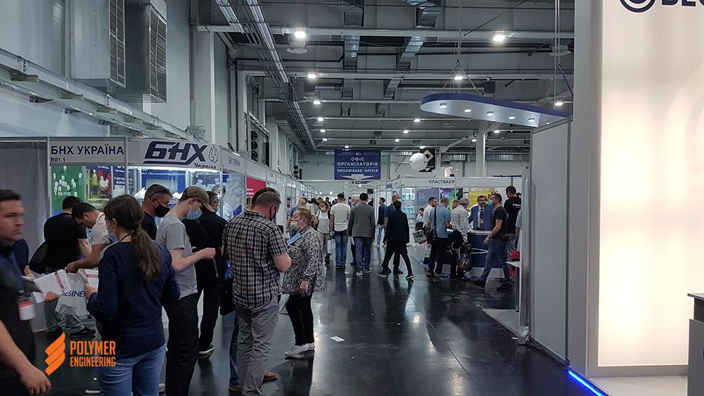 Выставочный павильон Киевской технической ярмарки