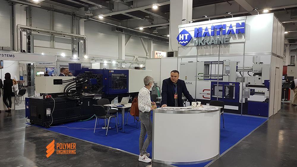 Стенд ОМЕЛА ГРУП на выставке Plast Expo UA